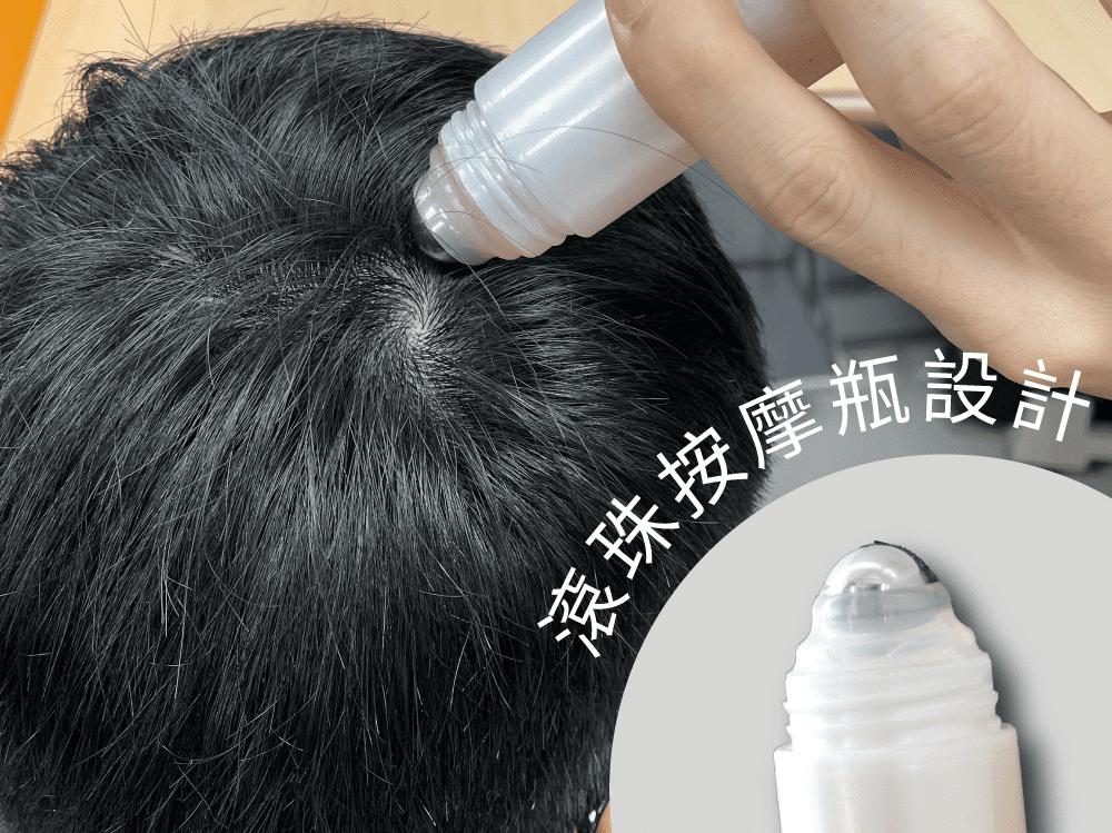 iRestore雷射生髮帽-激活因子養髮液